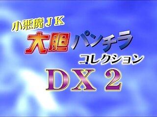 Yuri Shinomiya, Suzu Narumi, Miku Abeno, Maki Hoshikawa in all directions To sum up Cacodemon JK Cookie Piling DX2 faithfulness 1